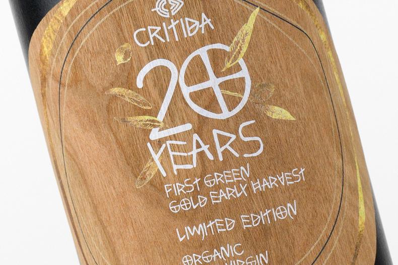 Selloplast Luxuty Label 2