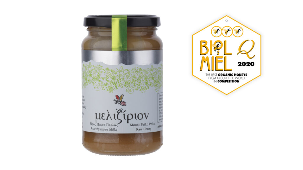 Honey Jar with label