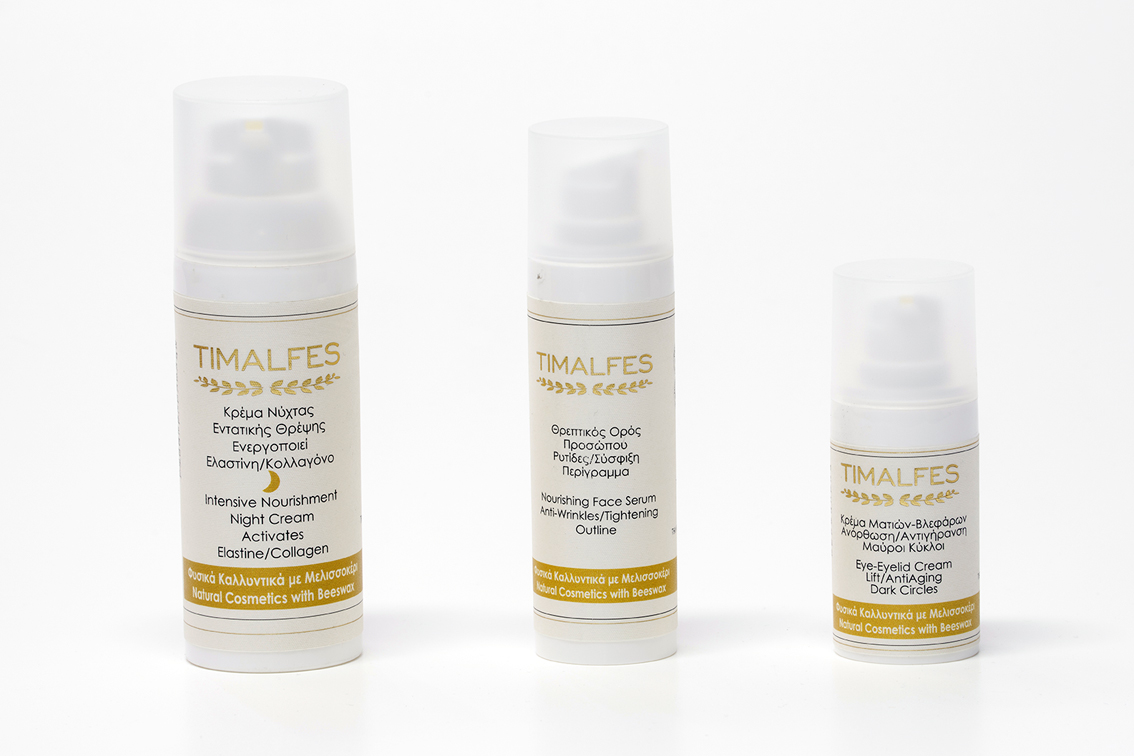 Selloplast Cosmetics Labels