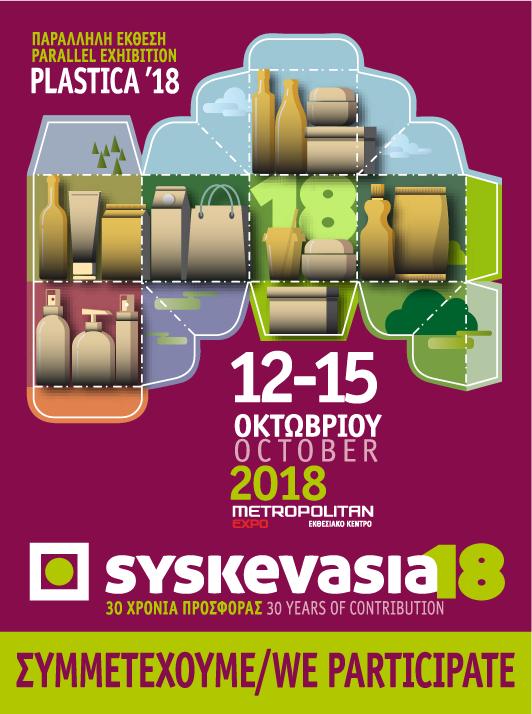SYSKEVASIA 2018