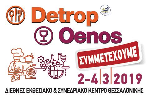 DETROP OENOS