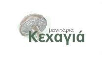 Kexagia Logo