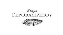 Gerovasiliou Logo