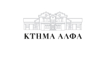 Ktima Alfa Logo